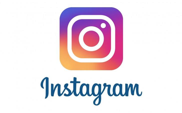 ακουστικά Γουγάς instagram
